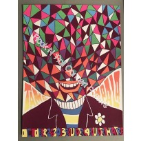 Tame Impala Boulder Theater October 26th 2013 Official Poster S/N Edition of 100